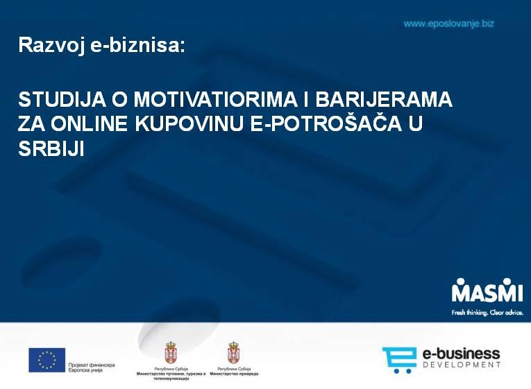 Navike online kupovine potrošača u Srbiji